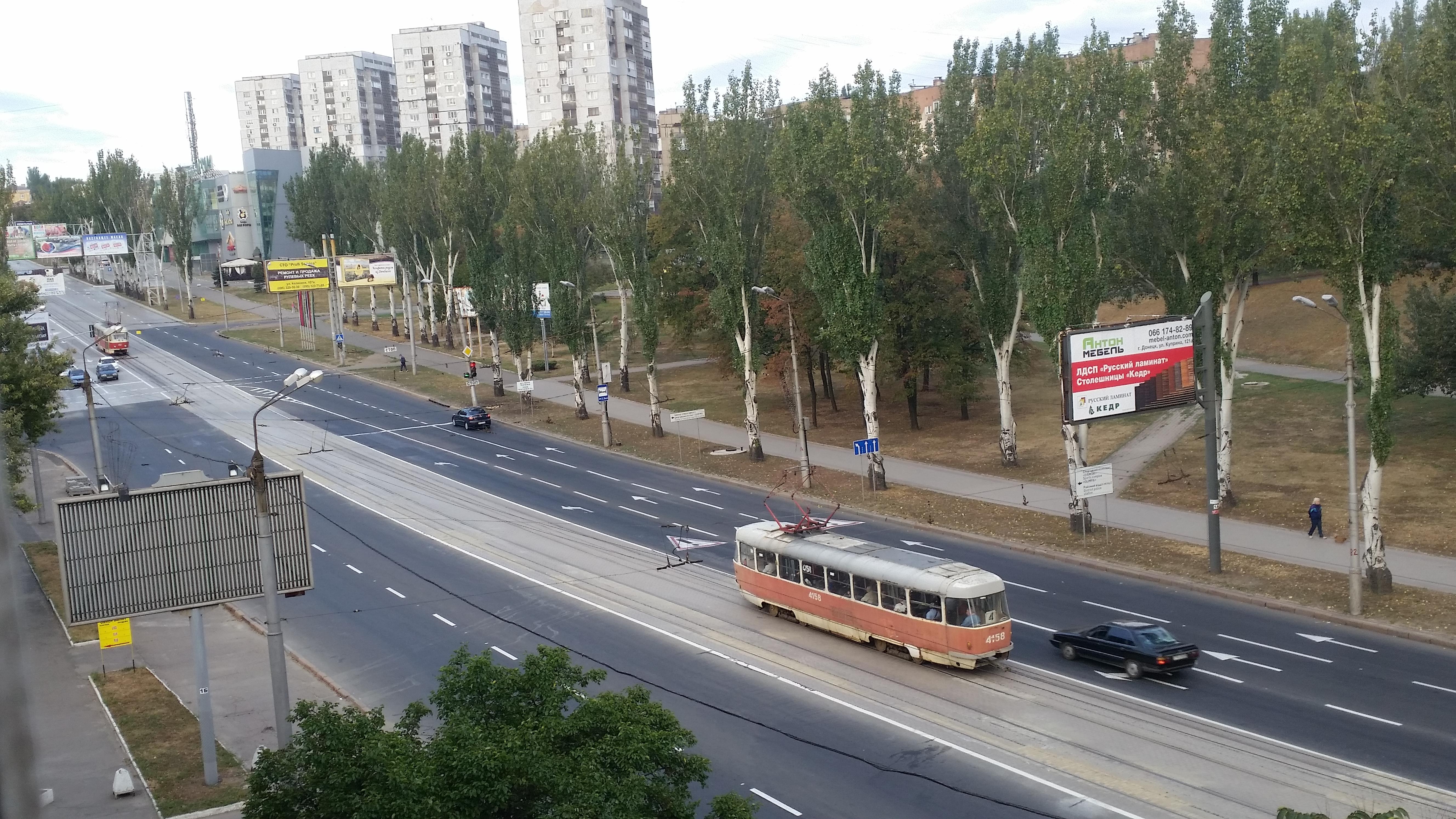 Донецк телеметрия